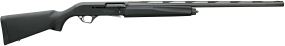 Ружье Remington Versa Max Sportsman кал. 12/89. Ствол - 71 см