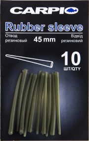 Конус Carpio Rubber Sleeve (10шт/уп)