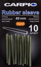 Конус Carpio Rubber Sleeve Hard (10шт/уп)