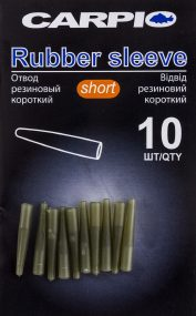 Конус Carpio Rubber Sleeve Short (10шт/уп)