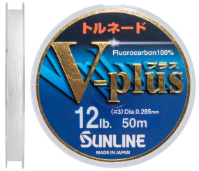 Флюорокарбон Sunline V-Plus 50m #3.0/0.285mm 6.0kg